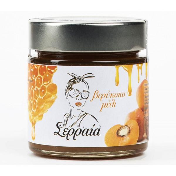 Μαρμελάδα βερίκοκο με μέλι χωρίς ζάχαρη Σερραία