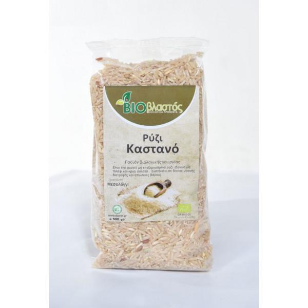 Ρύζι καστανό βιολογικό