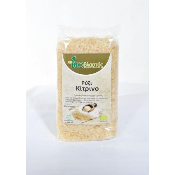 Ρύζι κίτρινο βιολογικό