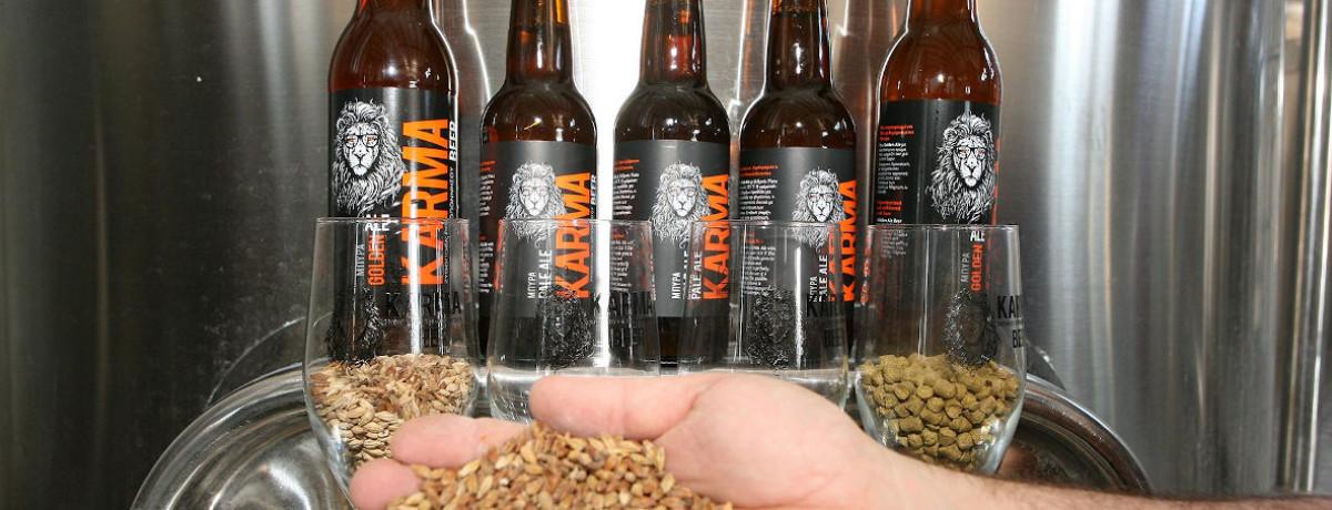 karma beer